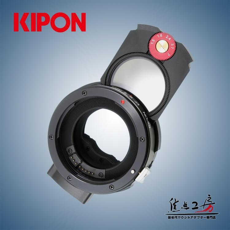 KIPON_EF-SE_AF_ND_2.jpg