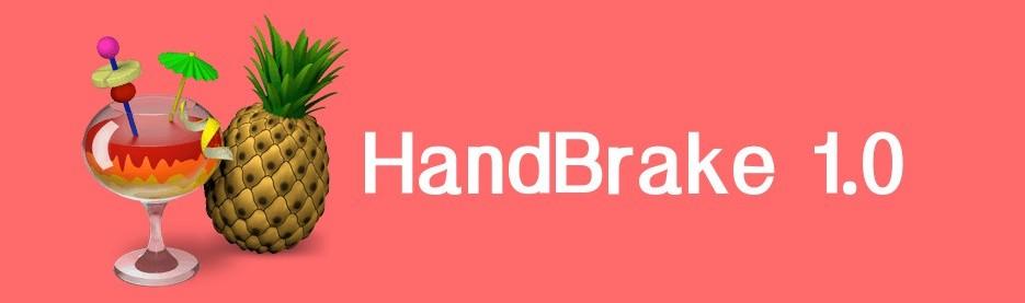 HandBrake.jpg