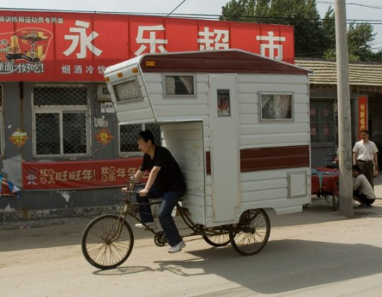 camper-bike-6.jpg.f5f661fc1f4f45efd01a4442f84d9af6.jpg