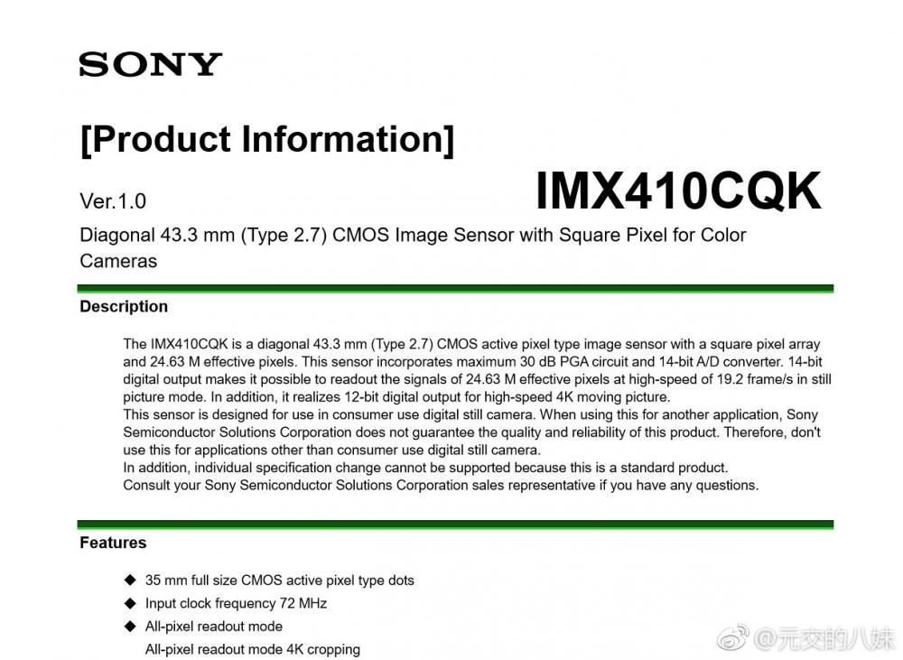 IMX410_2.thumb.jpg.4c707315ca678a850147b93132e257b0.jpg