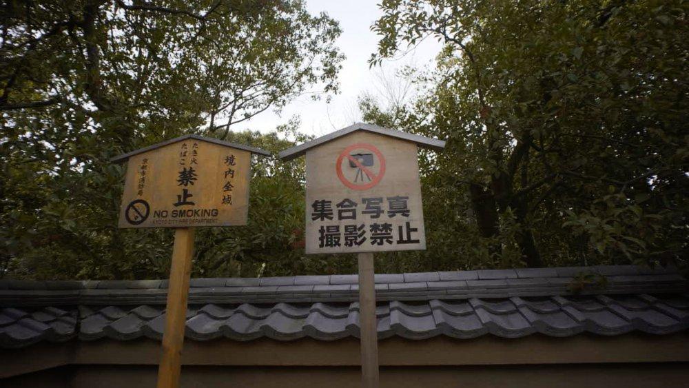 Japan_4_12.1.thumb.jpg.f970e6014001535f3a26d173cf451b5e.jpg