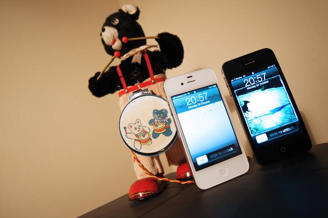 iPhone 4S vs 4