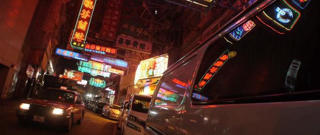 Hong Kong Roll