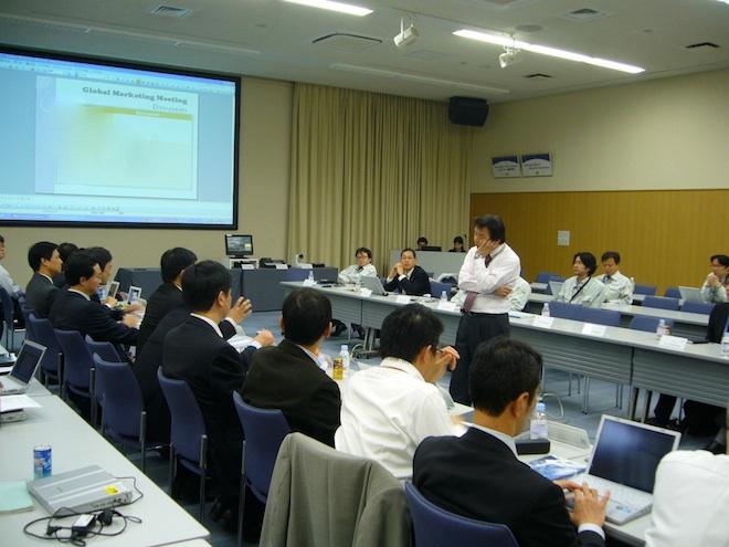 Panasonic pro video meeting