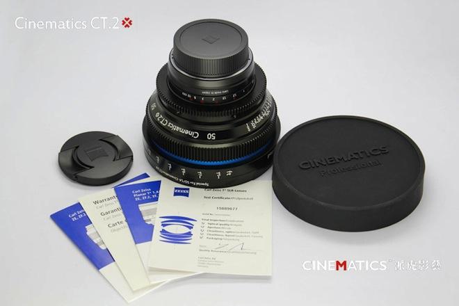 Cinematics CT.2 ZE Zeiss film lens