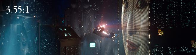 Blade Runner anamorphic 3.55:1