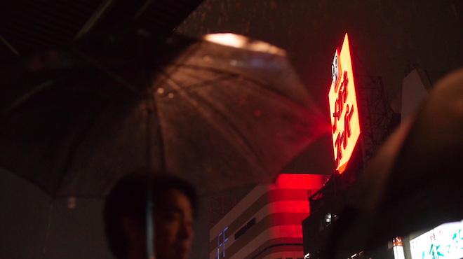 Lighting - Tokyo
