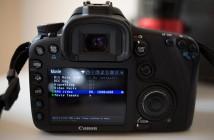 Canon 7D Magic Lantern raw video