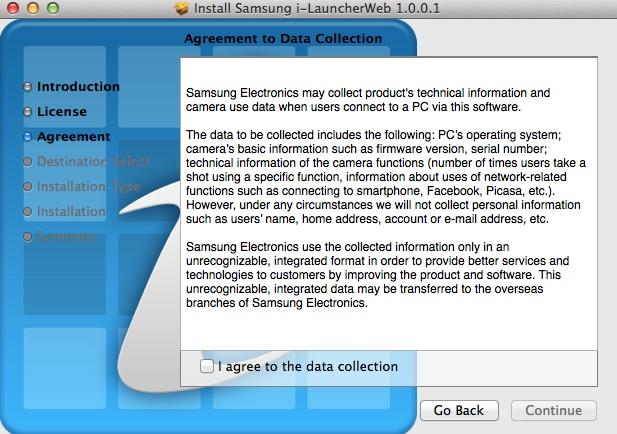 Samsung i-Launcher