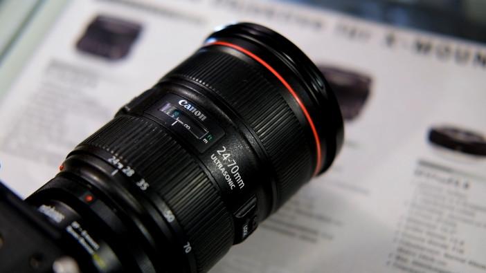 Fuji X Pro 2 - 1080p frame